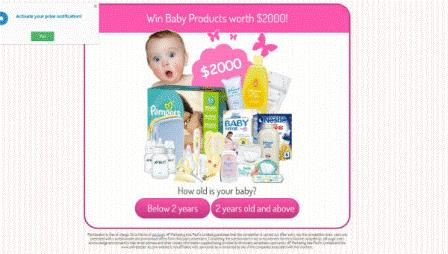 Kiwi OnlineTester - Baby Products (New Zealand)